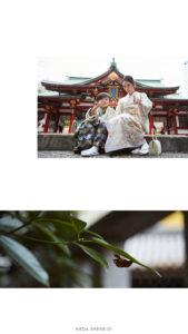 日枝神社9-16_アートボード 1 のコピー